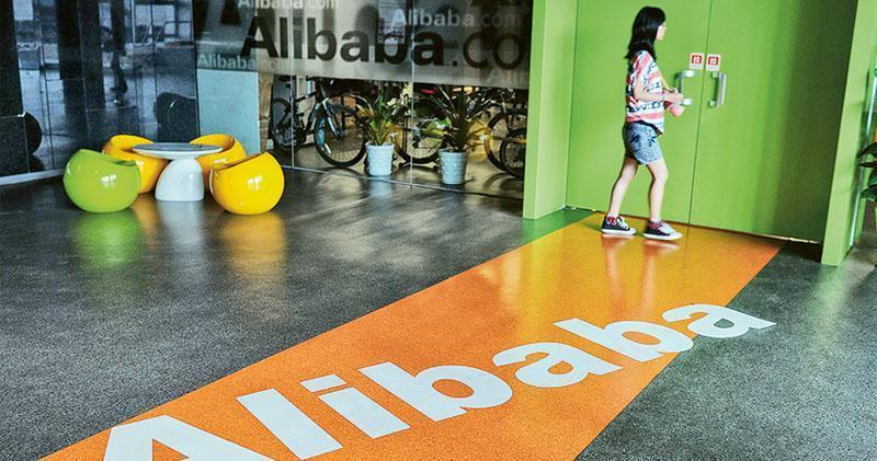富達國際料中國科技反壟斷行動或近尾聲 阿里、騰訊估值再現吸引力