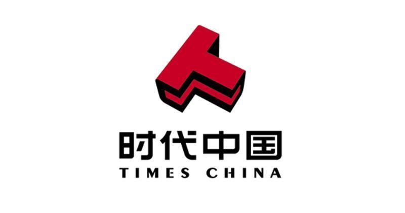 時代中國首5個月累計合同銷售額增逾5成