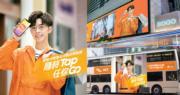 Tap & Go 為消費券推宣傳推廣企劃 由MIRROR呂爵安演出