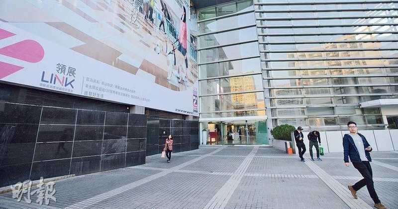 領展以32億元人民幣收購廣州太陽新天地購物中心