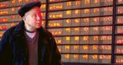 内地股市全日個別發展 上證指兩連升