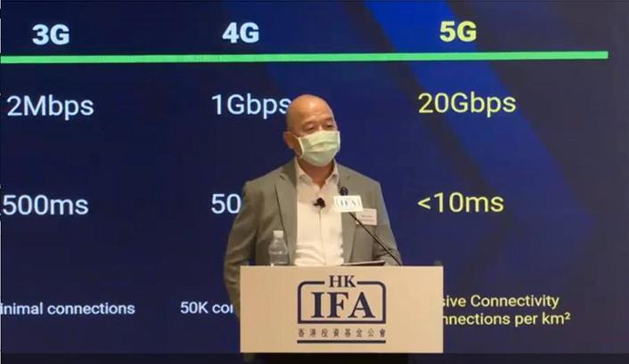香港電訊商業客戶業務董事總經理陳紀新