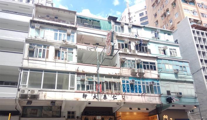 旺角上海街4幢舊樓放售 意向價4.5億