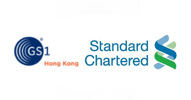 渣打與GS1 HK合作 用電商平台數據評估貸款