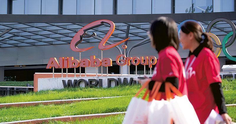 阿里巴巴將斥10億美元在亞洲支持雲技術開發