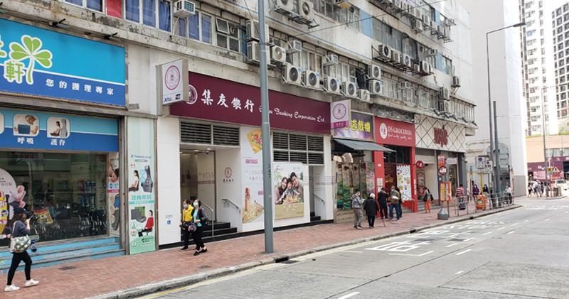鄧成波家族逾1億沽北角地舖 10年賺1.5倍