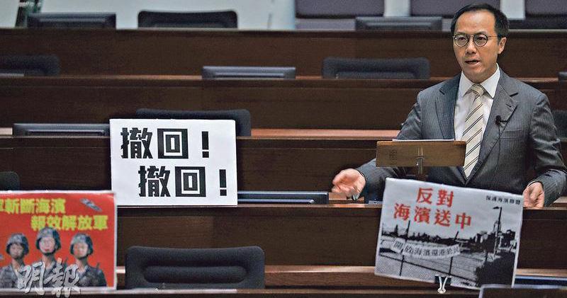 前會計界立法會議員梁繼昌(資料圖片)