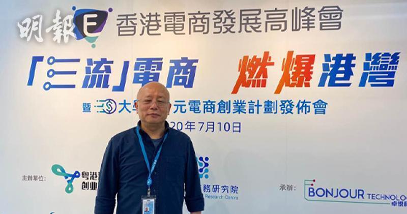 「紫荊黨」創辦人被瘋狂追數 卓悅前股東入稟追7500萬欠款。圖為陳健文。(資料圖片)