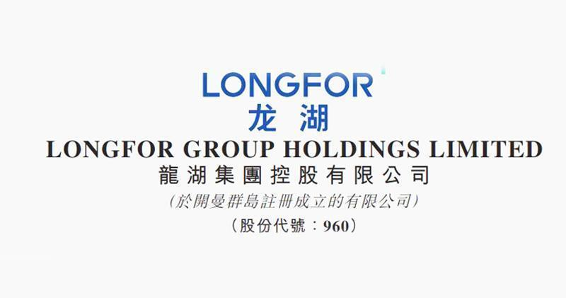 龍湖5月合約銷售額升33.4%