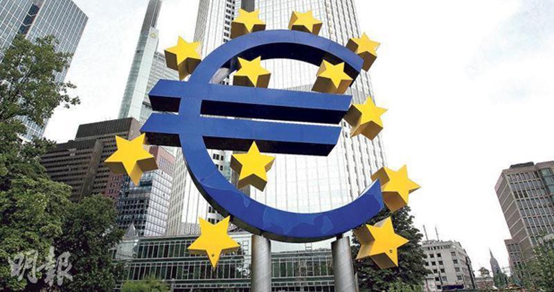 歐央行:指標利率及買債規模不變