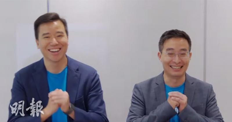 姚文松(左)稱,中小企銀行戶口服務正在沙盒測試,很快會達到100個客戶開戶目標。(視像會議截圖)