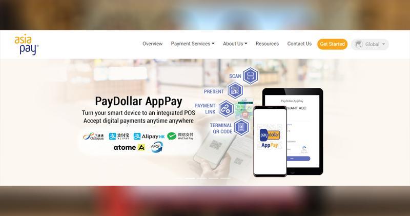 金管局:AsiaPay非受其規管的機構 呼籲相關客戶檢查月結單