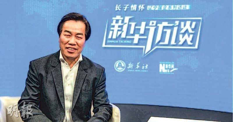 華晨汽車前董事長祁玉民被開除黨籍