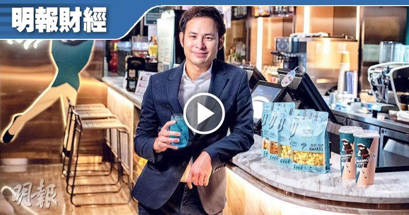 英皇電影副主席楊政龍表示,疫情造就串流平台更趨普及,但他對戲院業務發展前景仍具信心,因兩者客群不同,戲院也不會被取代,兩者可相輔相成。(鍾林枝攝)