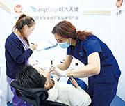 時代天使經營口腔隱形矯正。圖為時代天使為中國國家隊運動員檢查口腔,公司現時有19家診室專門為運動員提供服務。