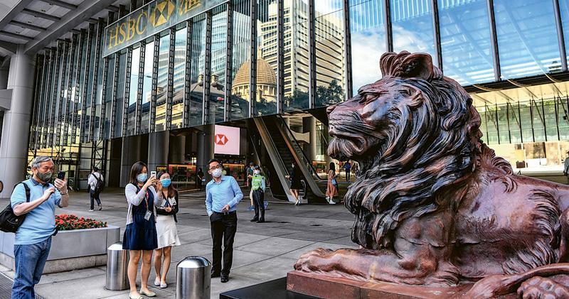 匯豐:維持最優惠利率不變