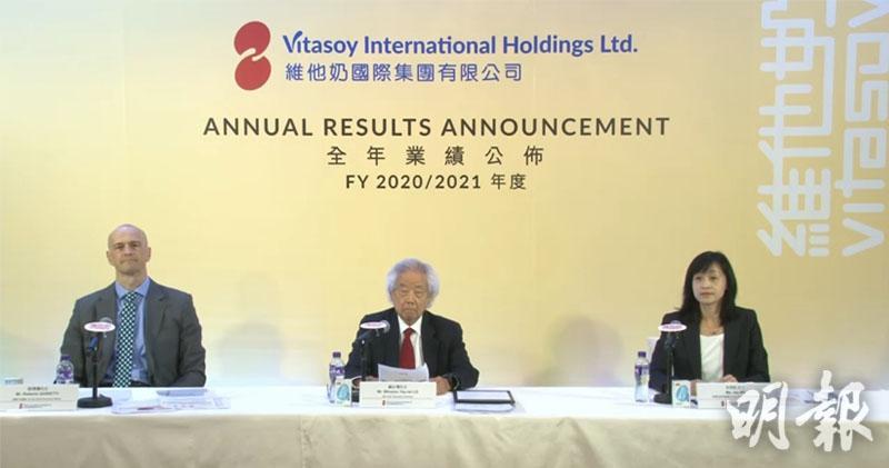 左起:集團行政總裁陸博濤、執行主席羅友禮、首席財務總監吳茵虹
