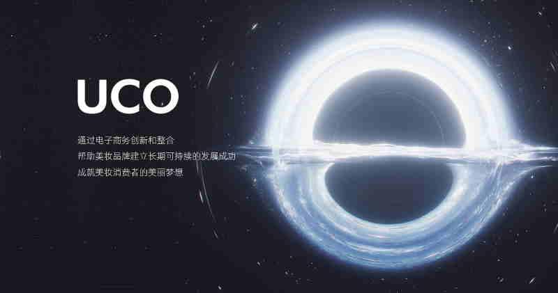 悠可集團據報開始評估投資者對香港IPO的需求