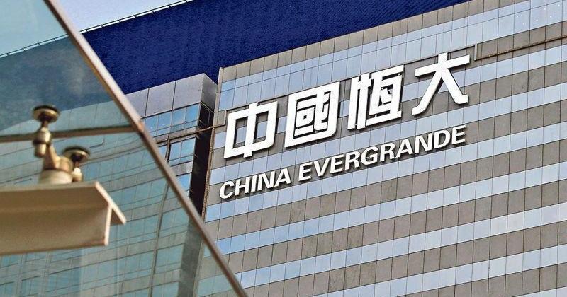 中國恒大協議轉讓嘉凱城股票予華建控股