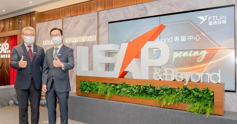 富通保險今年目標增聘1000名代理。富通保險副主席兼行政總裁方林(左)。