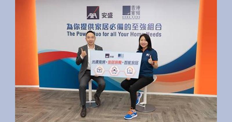 香港寬頻夥AXA安盛推寬頻連家居保服務 涵蓋家居意外導致的損失。AXA安盛一般保險營銷業務總監黎柱基(左),香港寬頻持股管理人及行政總裁(住宅方案)蕭容燕(右)。