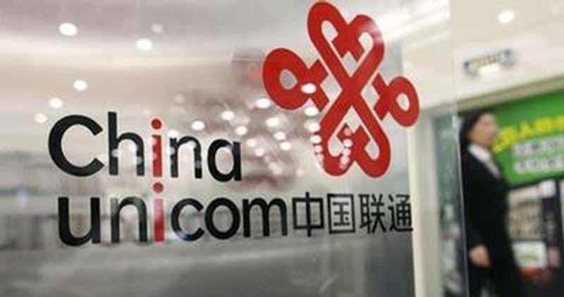 中聯通上月移動用戶數淨增24.9萬戶