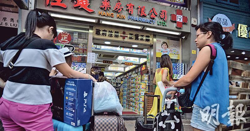 港5月綜合消費物價指數升1%