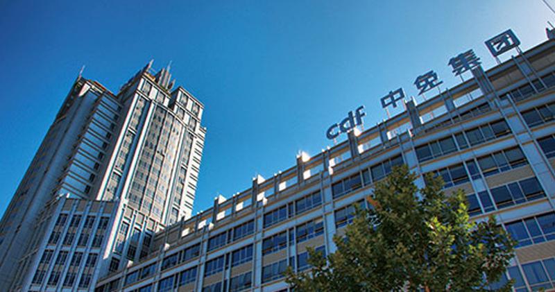 IFR:中國中免最快本周遞表申在港上市