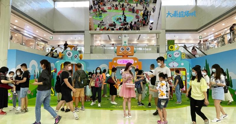 新地商場配合消費券計劃 新推1200萬獎賞
