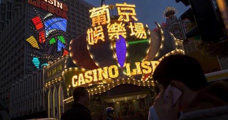 澳博子公司易名為澳娛綜合渡假股份