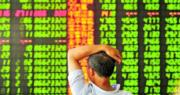 A股半日升轉跌 滬指跌0.15%