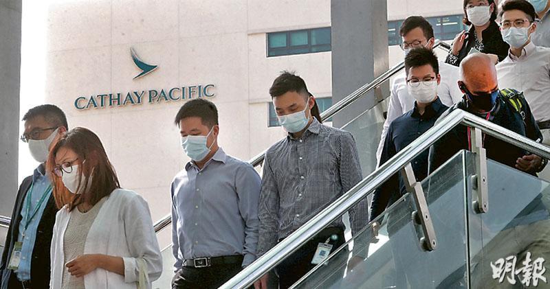 國泰證實要求所有駐港機組人員接種新冠疫苗