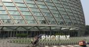 通訊局裁定鳳凰衛視逾三年改動股權結構違規 發出勸諭