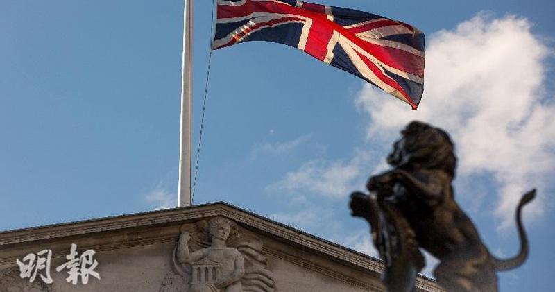 英倫銀行總部