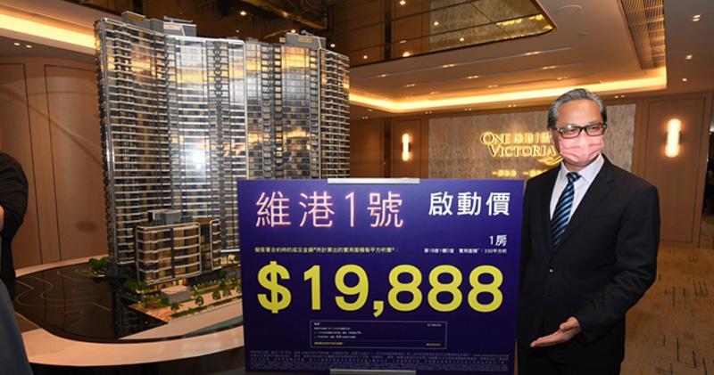 維港1號首批折實均呎22977元 低HENLEY首批13%。(劉焌陶攝)