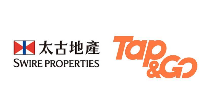 太古地產伙Tap & Go推政府消費券計劃優惠