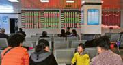 滬指連升五個交易日 全周升2.3%