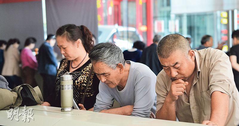創業板指數升近2% 滬深兩市成交額連續7個交易日破萬億人幣