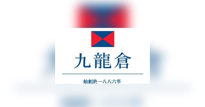 九龍倉委任許仲瑛為董事 7月1日起生效