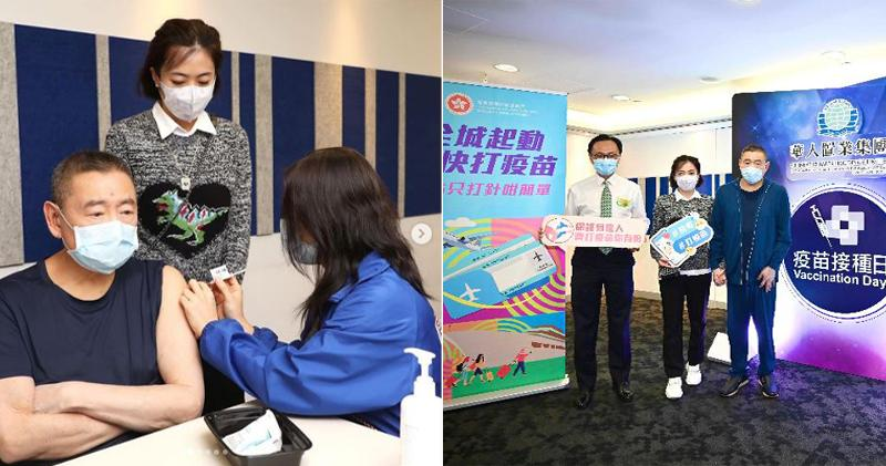 華置陳凱韻IG:劉鑾雄及集團同事等已接種復必泰疫苗