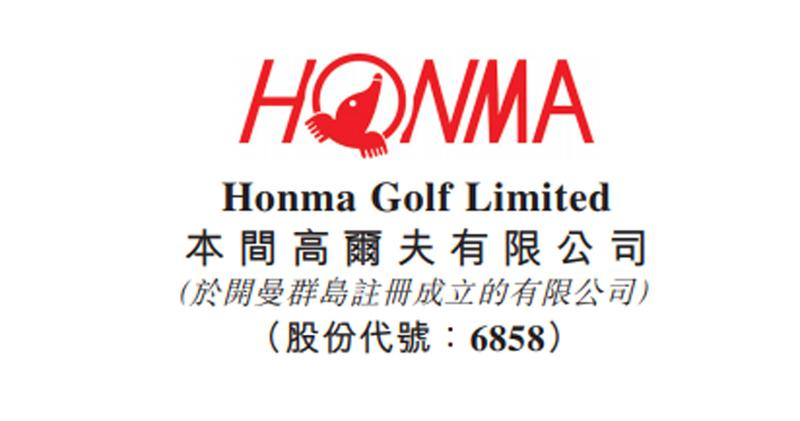本間高爾夫全年扭虧為盈 料今年日本銷售回到疫情前水平