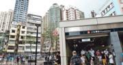 港鐵屯馬線全線通車,對土瓜灣二手物業市場具一定正面剌激作用。(朱安妮攝)