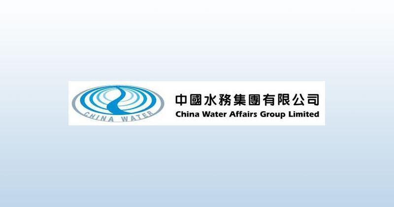 中國水務全年多賺3.2% 派末期息15仙