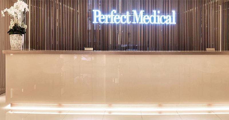 完美醫療中環設男士專科診所 專治肥胖脫髮及陽萎