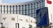 人行副行長李波獲提名出任IMF副總裁