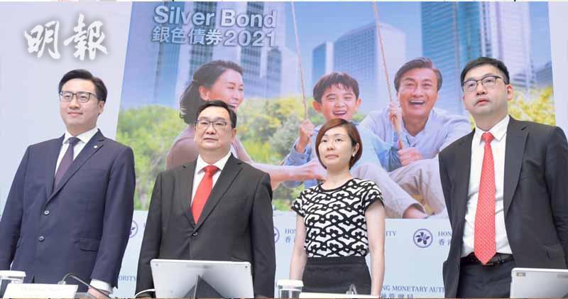 銀債發行額上調至最多300億元 認購年齡降至60歲 下月20日起接受認購(劉焌陶攝)
