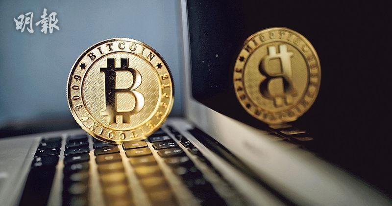 ICAP據報伙拍富達渣打推加密貨幣交易平台