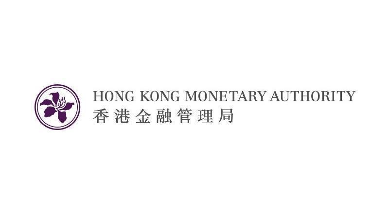 銀債下調認購年齡 金管局:多60萬人合資格