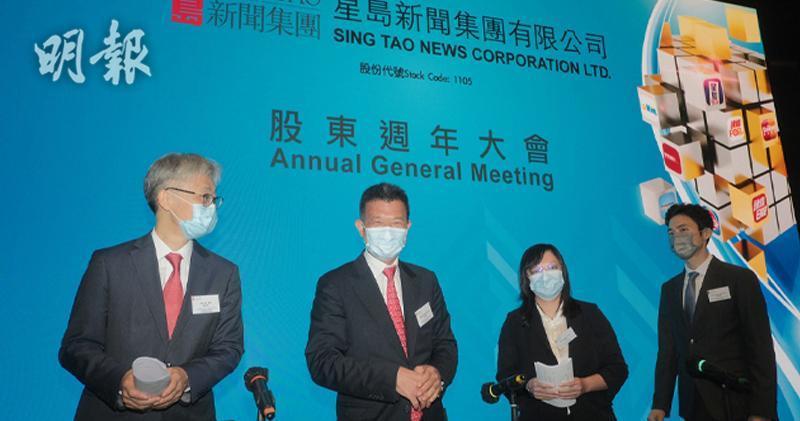 左起:行政總裁兼執行董事蕭世和、主席兼執行董事郭英成、副主席兼執行董事郭曉亭( 賴俊傑攝)