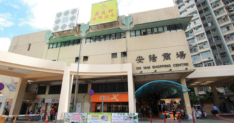 林子峰陳秉志13億購鄧成波家族兩商場